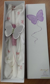 Box butterfly2
