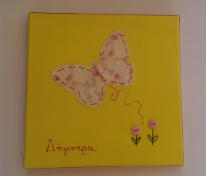 Canvas fabric butterfly