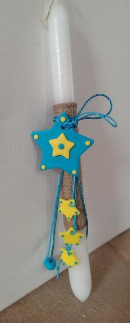 Lambada stars